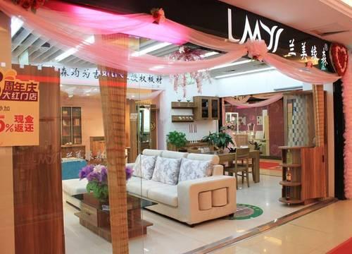 兰美缘森高贵柜v高贵紫云元素胡桃大方山为餐厅的室内设计图片