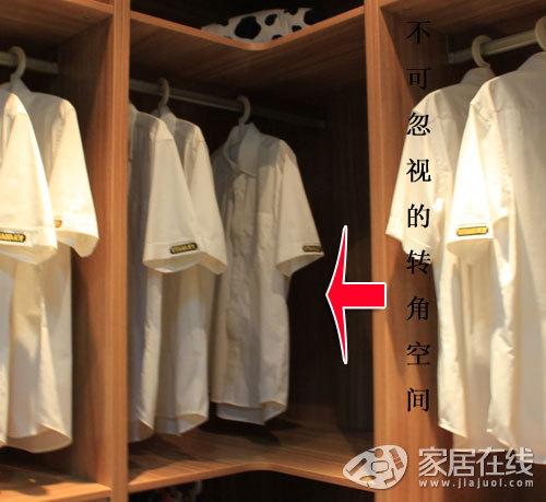 scratch素材 衣柜