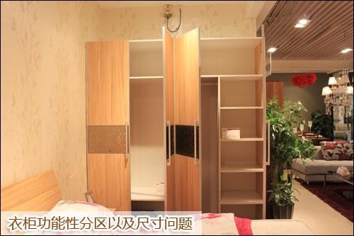 这款衣柜还有4种不同颜色可选,消费者可以根据自己的喜好以及家装风格