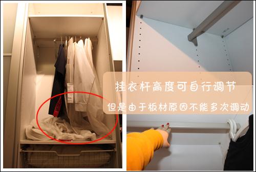 宜家推拉门大衣柜 素雅小户型首选卧室家具