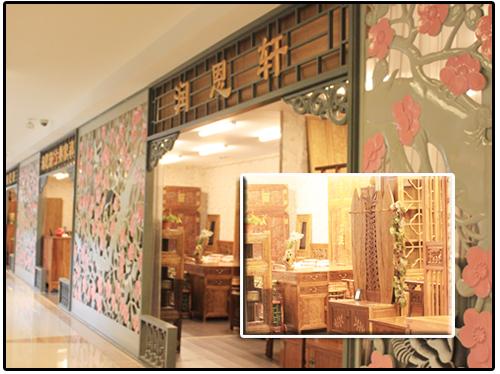 红星美凯龙西四环商场 购物环境品牌两相宜图片