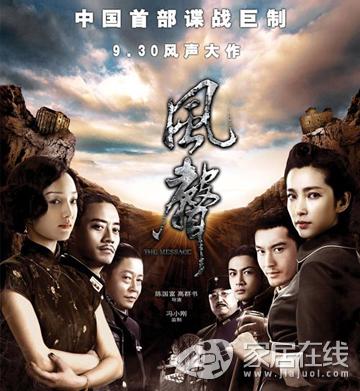 """裘庄/据了解此次《风声》剧组搭建的""""裘庄""""内景,为了能够让观众..."""