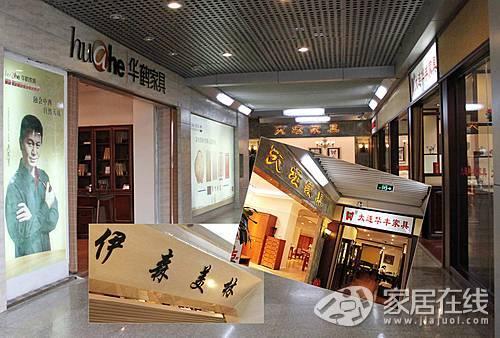 景丽家/大门入口便是实木家具展厅了,由平面图我们也可以看出木质家具...