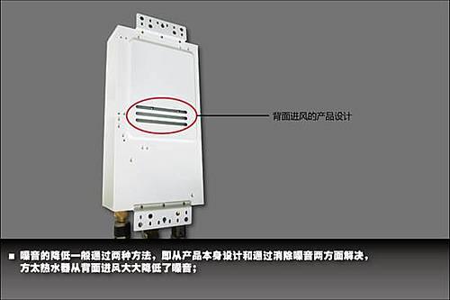 """方太电子恒温热水器:打造""""热水生态系统"""""""