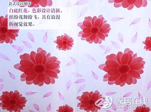 测评详情: 艾格壁纸的这款产品款式设计采用白底红花的简单形式,在
