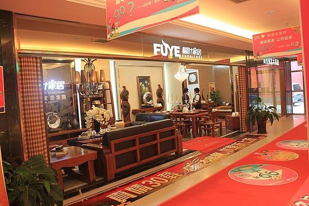 打造实木风格设计     促销地点:大红门集美家具城3号厅1层东门