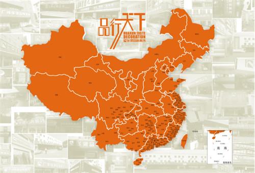20年—华浔感恩中国行,全国联动掀起装修火爆签单热潮