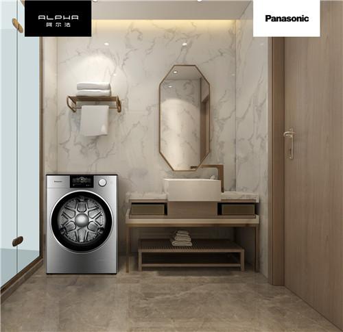 跨界设计玩不腻,这款洗衣机让人耳目一新!