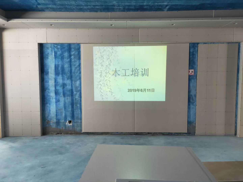 西宁业之峰木工培训