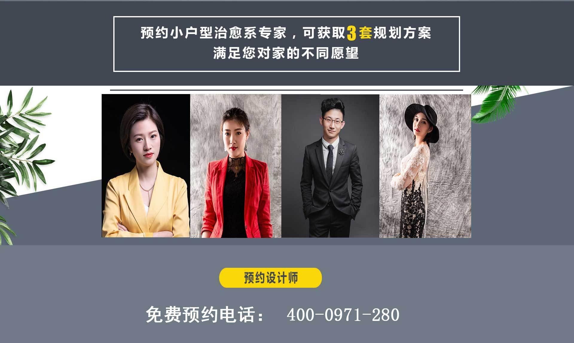 """西宁业之峰小户型""""偷""""空间"""