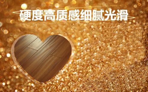 康辉地板品质铸就品牌 巅峰工艺铸就钻石级耐磨地板