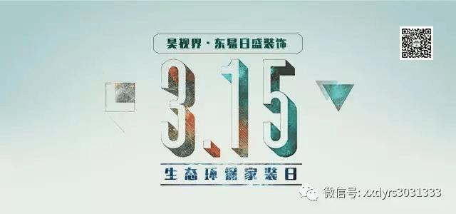 3mzBa7yue59atoxUTmM6.png!c