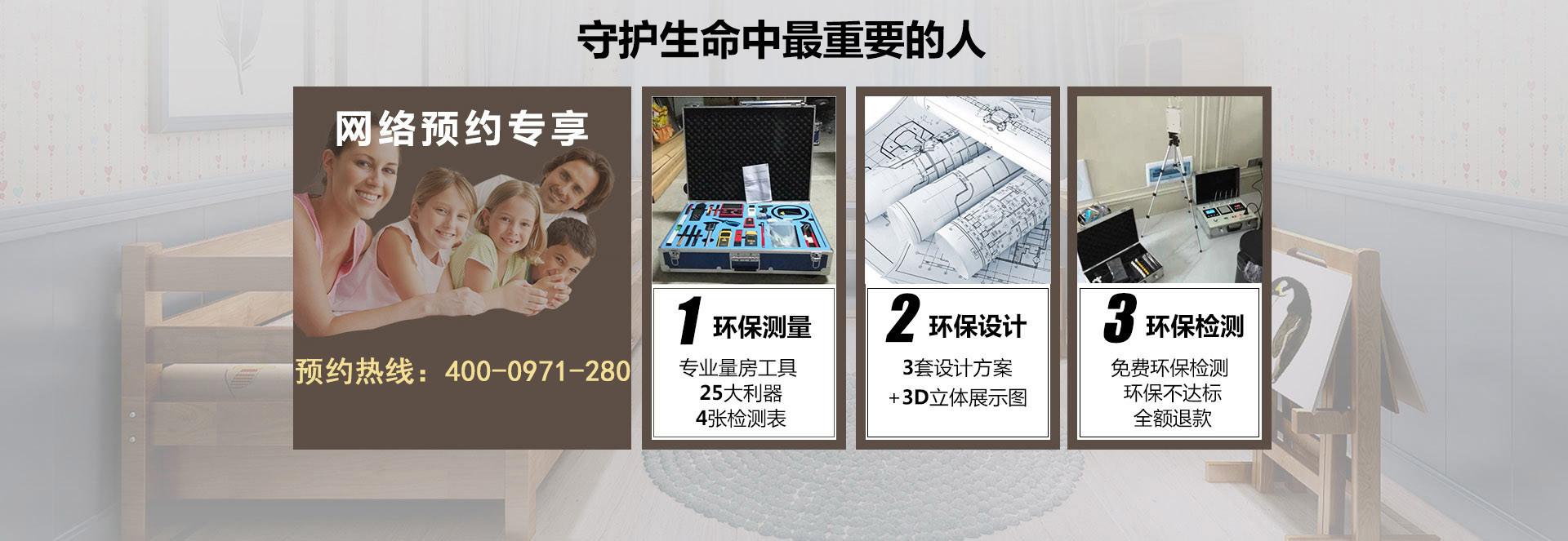 西宁业之峰装饰环保装修
