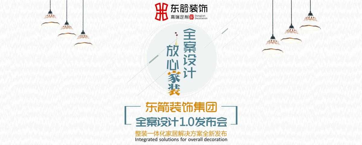 中秋国庆活动图