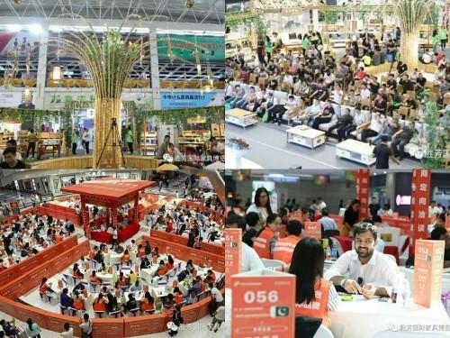 第20届中国特色家具国际博览会盛大开幕